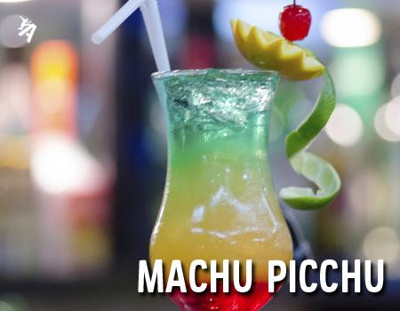 atrapalo_machupicchu