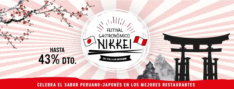 Festival Gastronomico Nikkei Atrapalo