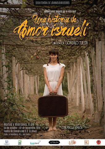 07 amor israeli